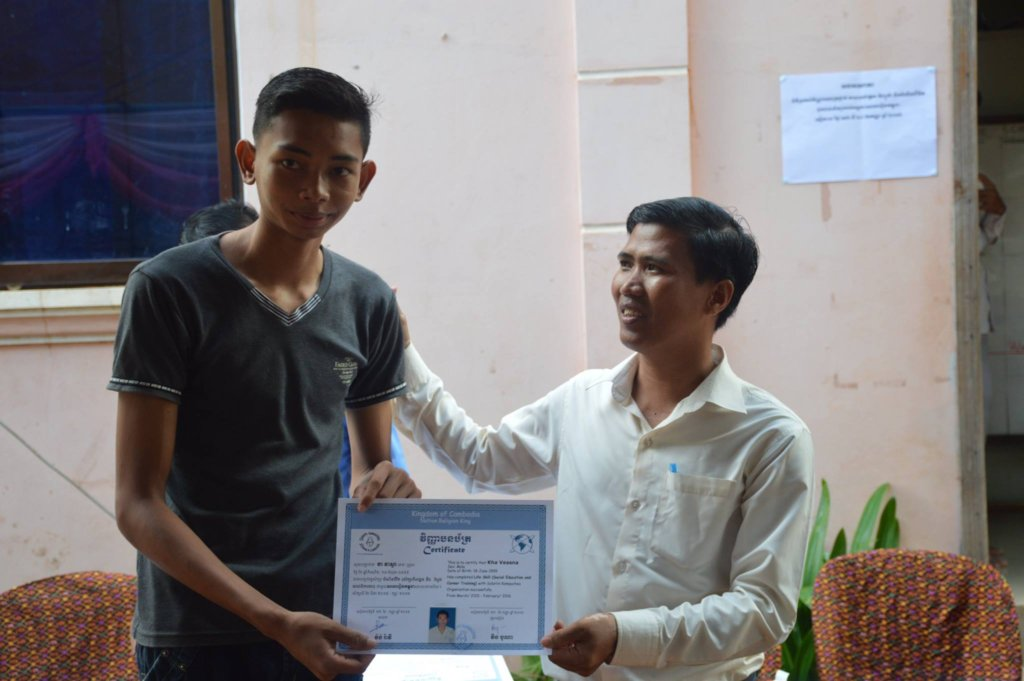 Certificate party