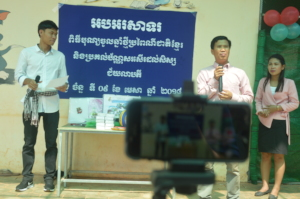 Director speech for opening Khmer year party