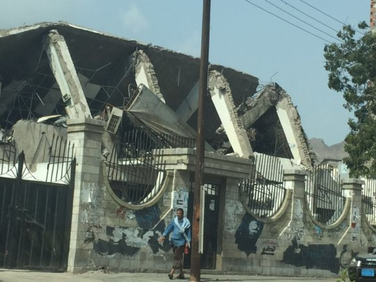 A building in Aden destroyed in the war