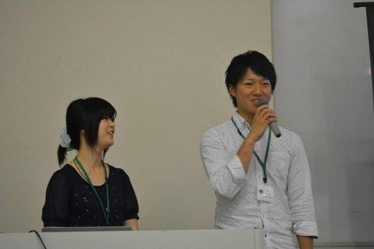 Kazuki-Ikumi