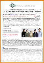 Invitation of Japanese Youth Venturer Presentation (PDF)