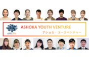 Tohoku Youth Venture