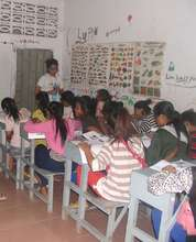 A Tiny Toones classroom