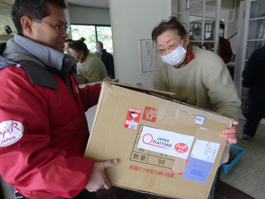 Japan Earthquake Relief Project