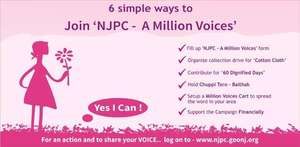 6 Simple ways to Join...