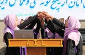 Educating Afghans in Peace and Human Rights