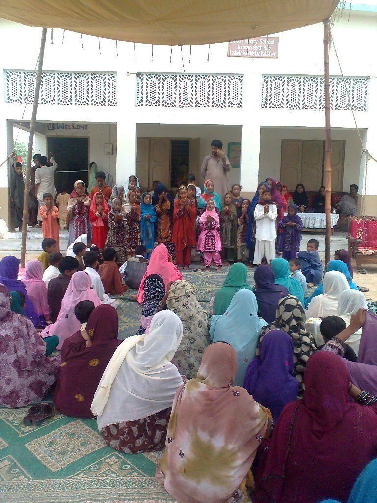 An annual function at a BRAC School in Lasbela