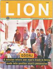 Article on The Lions Club International (PDF)