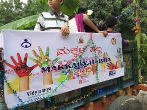 Makkala Habba - Children's Carnival
