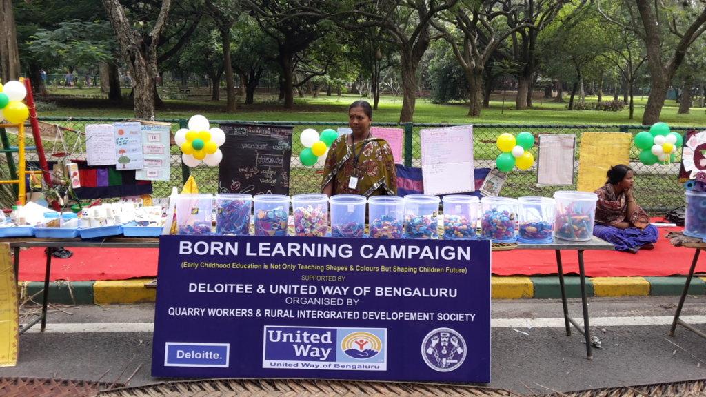 Born Learning Kiosk