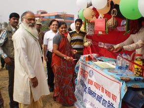 Fun Fair inaugurated to enjoy the day
