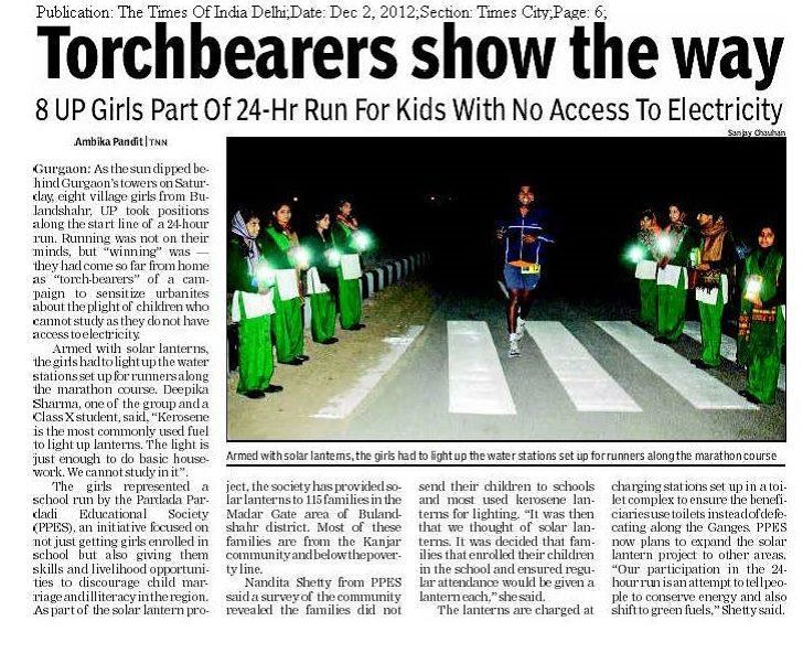 PPES girls as the Torchbearers in the Marathon!