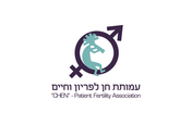 Cooking Workshop for Infertile Patients in Israel