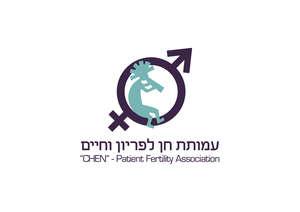 Cooking Workshop for Infertile Patients in Israel