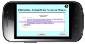 IMCRA Confidential App