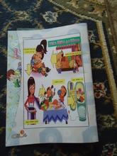 "Children's magazine for 44 years! ""Majallate""."