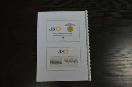 The leaflet for teachers