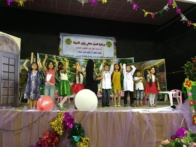 The kids stage of a drama