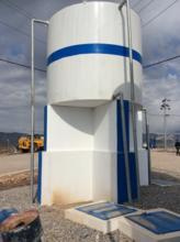 A big water reservoir