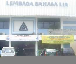 LBPP-LIA Cimahi, Training and Education Center