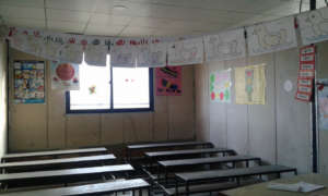 New Classroom for Young Children
