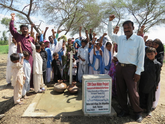 CBN Water Project for PEP