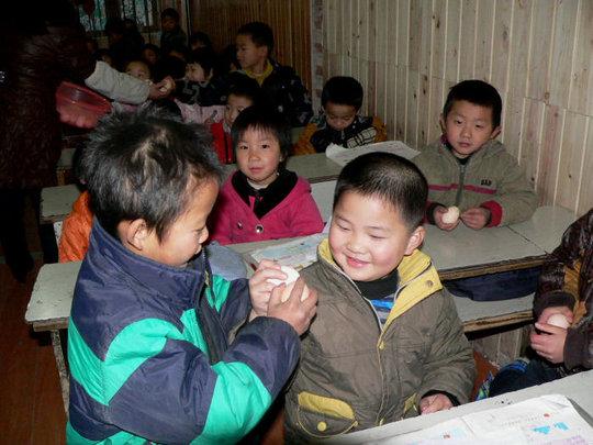 Huayang School in Guizhou Province