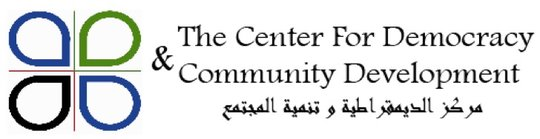 Creating Networks of Young Palestinian Citizens