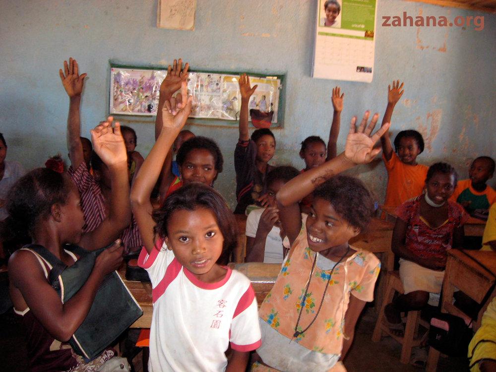 Inside the Zahana School