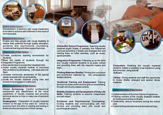 RCVI brochure back