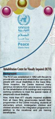 RCVI brochure cover