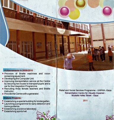 RCVI brochure front