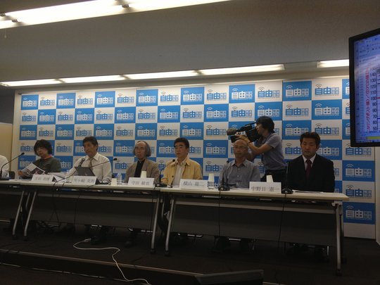 October 2012 Press Conference