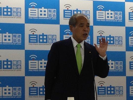 Sept 2012 press conference