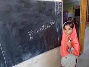 Fatima at school