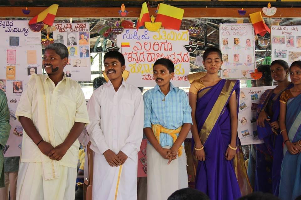 """""""Celebrating Kannada Rajyotsava"""""""