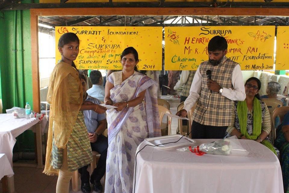 SUMARGADHARSHAK Scholarship Program