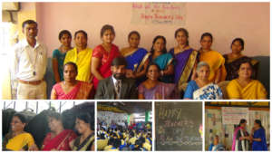 Teacher's Day Celebrations
