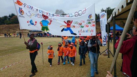 Africa Tikkun's 8th Annual Sports Day