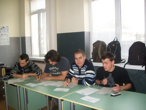 31 School, Sofia