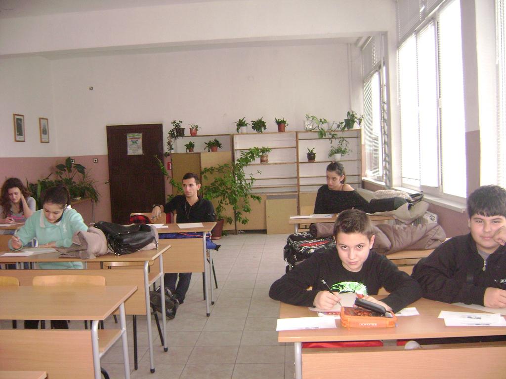 Hristo Botev  School, Vratsa