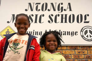 Ntonga Music School
