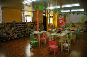 Shahe Elementary School