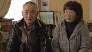 couple interview in Yamamoto-Cho