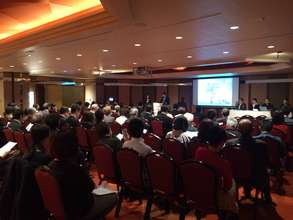 The March 7 event in Tokyo