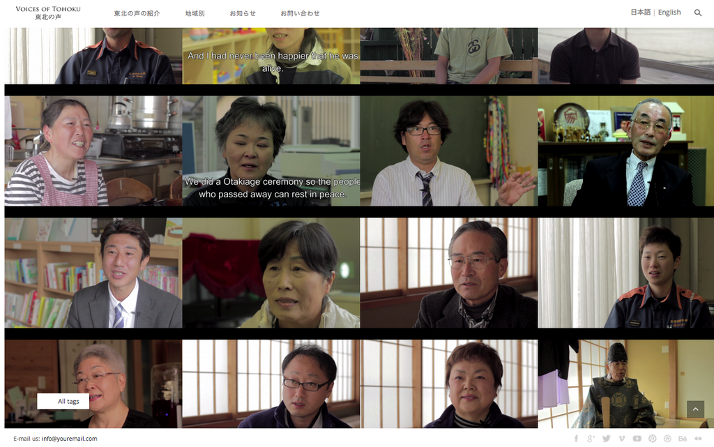 The Voices of Tohoku website