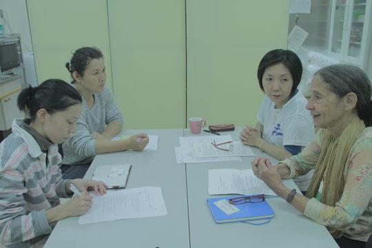volunteer training Watari