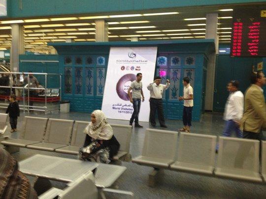 Diabetes Awareness Banner @ Tripoli Airport
