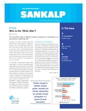 Sankalp Dec 06 - Jan 07 (PDF)