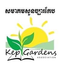 Kep Gardens